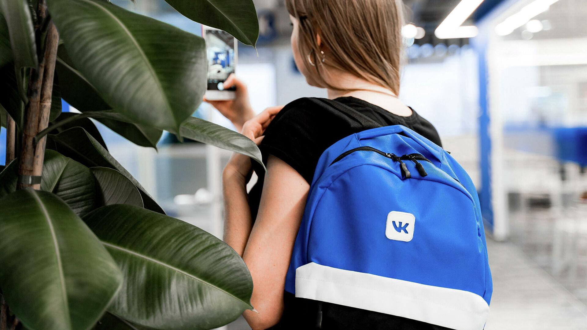 Бизнес ВКонтакте запустил новую единую платформу для предпринимателей