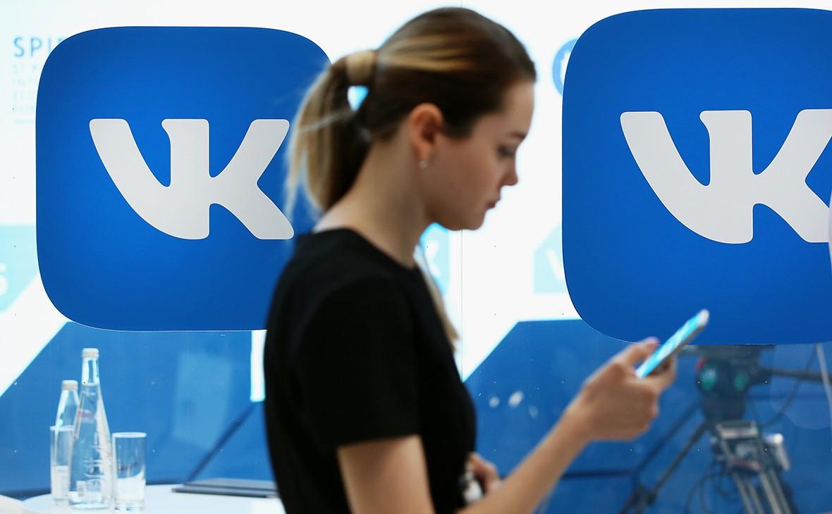 Администраторы групп «ВКонтакте» смогут звонить подписчикам